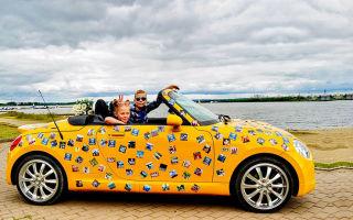 Как многодетной семье получить машину от государства: региональные программы бесплатной выдачи авто от государства, программа льготного кредитования «Семейный автомобиль»